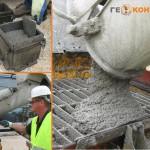Земање на бетонски пробни тела