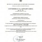 Сертификат за акредитација